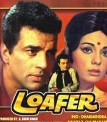 Loafer 1973