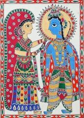 Ram Sita Wedding