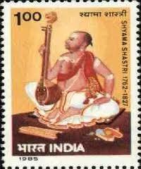 Shyama Shastri