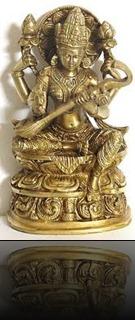 Saraswati3