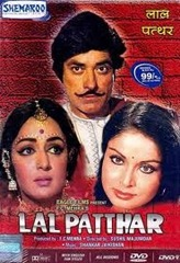 Lal Pathar1