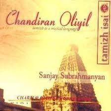 subramanya bharathi poems in english pdf