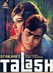 Talash 1969