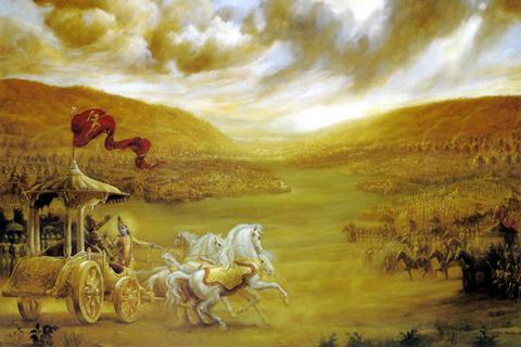 Bhagavat Gita 1