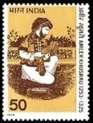 Amir Khusrau